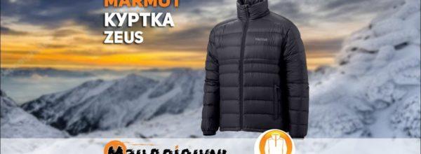 Куртка Marmot 72740 Zeus